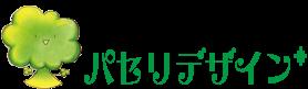 所沢|チラシ・名刺・ウェブデザインならパセリデザイン